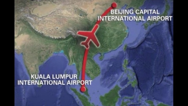 Malaysian Airlines Flight Loses Contact with Air Traffic Control