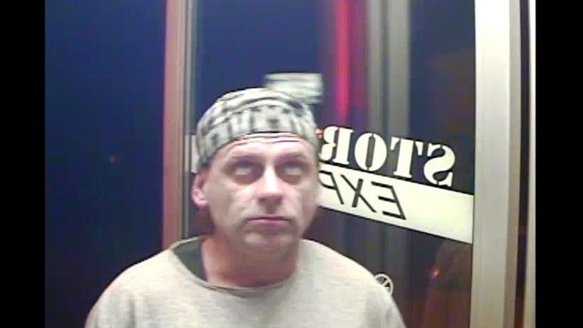 Gibson County Authorities Ask for Help Identifying a Person of Interest