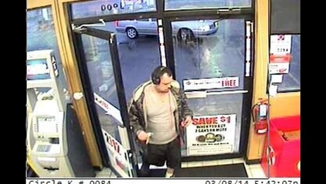 Evansville Man Wanted for Credit Card Fraud