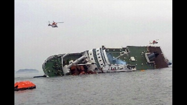 South Korean Ferry Sinking with 450 on Board