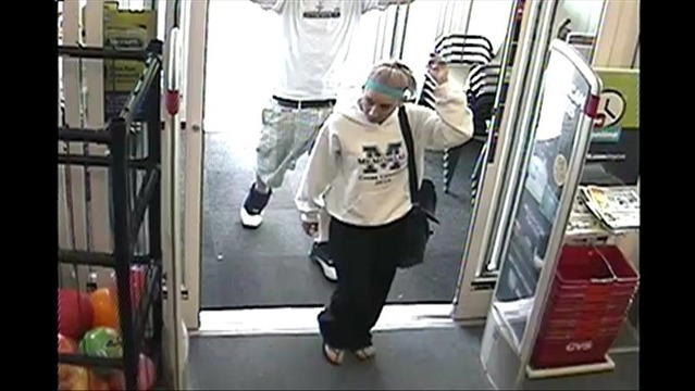 EPD Searching for Woman with Stolen Credit Card