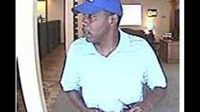 Police Release More Pictures of Owensboro Bank Robbery Suspect