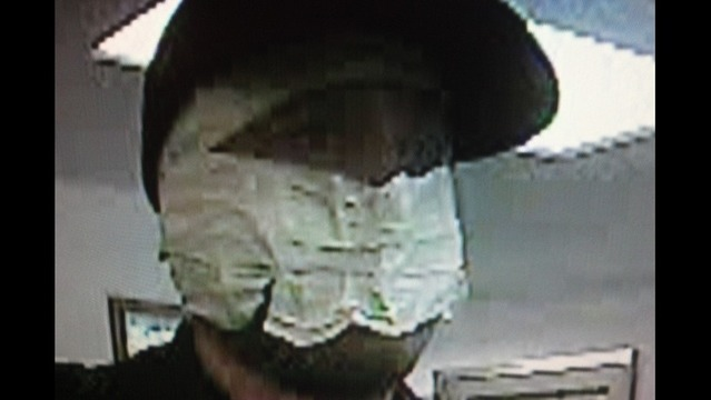 Authorities Searching for Illinois Bank Robbery Suspect