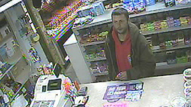 Police Trying to Identify Suspect in Vehicle Break-In Investigation